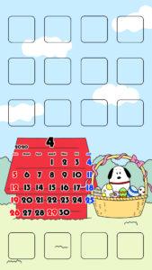 スヌーピー風 2020年4月 スマホ壁紙待ち受けカレンダー iPhone用