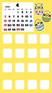 ミニオンズ風 2020年4月 スマホ壁紙待ち受けカレンダー iPhone用