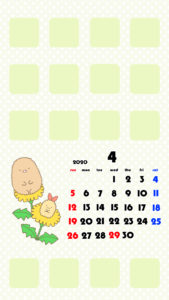 すみっこぐらし風 2020年4月 スマホ壁紙待ち受けカレンダー iPhone用
