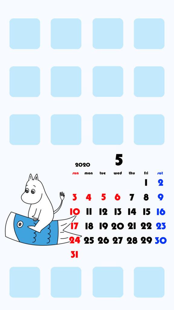 ムーミン風 2020年5月 スマホ壁紙待ち受けカレンダー iPhone用
