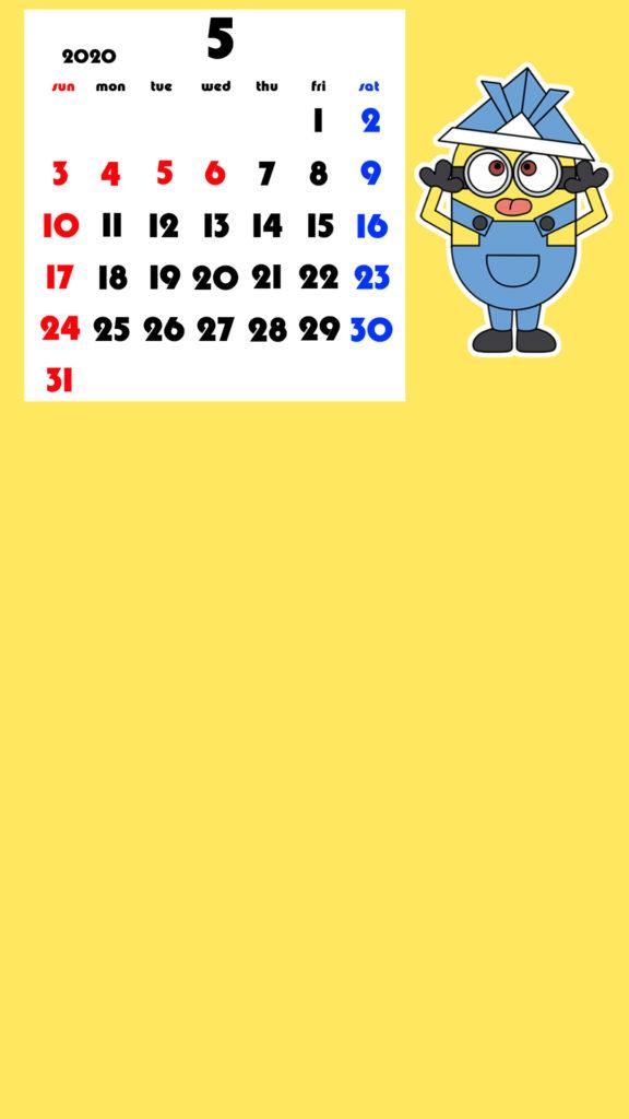 ミニオンズ風 2020年5月 スマホ壁紙待ち受けカレンダー iPhone用