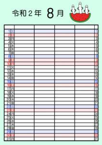 ムーミン 家族カレンダー2020 4人 令和2年8月