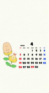 すみっこぐらし風 2020年4月 スマホ壁紙待ち受けカレンダー Android用