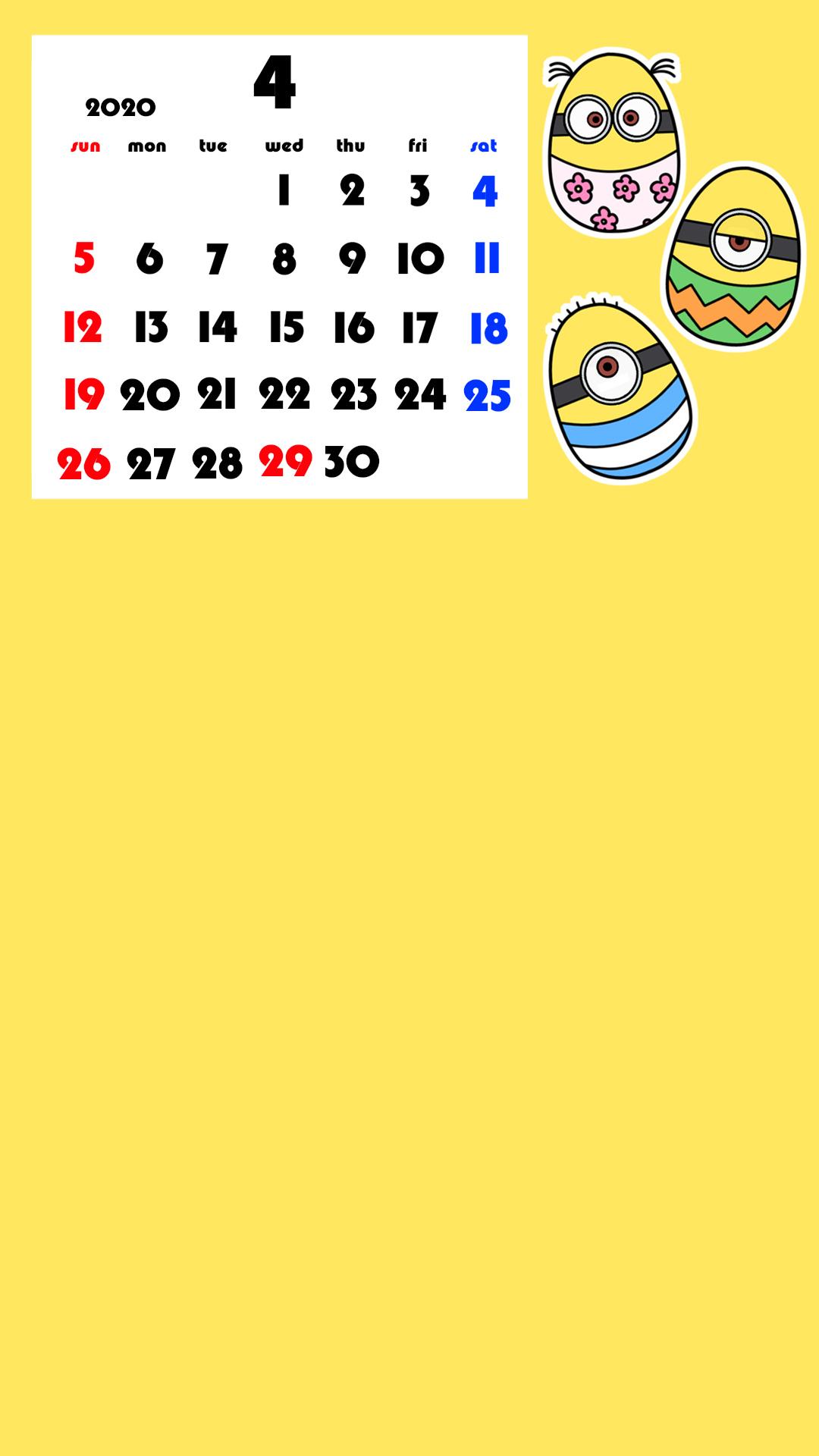 ミニオンズ風 2020年4月用待ち受けカレンダー スマホ壁紙無料