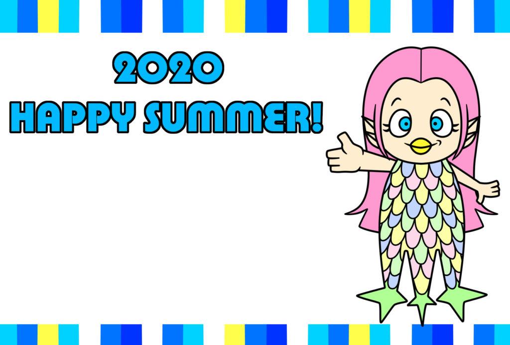暑中見舞い 残暑見舞い 2020年 アマビエ 令和2年