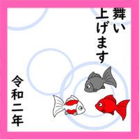 残暑見舞い金魚デザイン2020年 無料テンプレート 印刷してご自由にお使いください