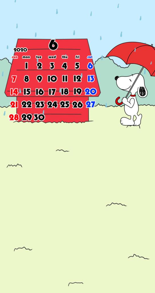 スヌーピー風 2020年6月 スマホ壁紙待ち受けカレンダー Android用