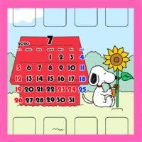 スヌーピー風 2020年7月用待ち受けカレンダー スマホ壁紙無料ダウンロード