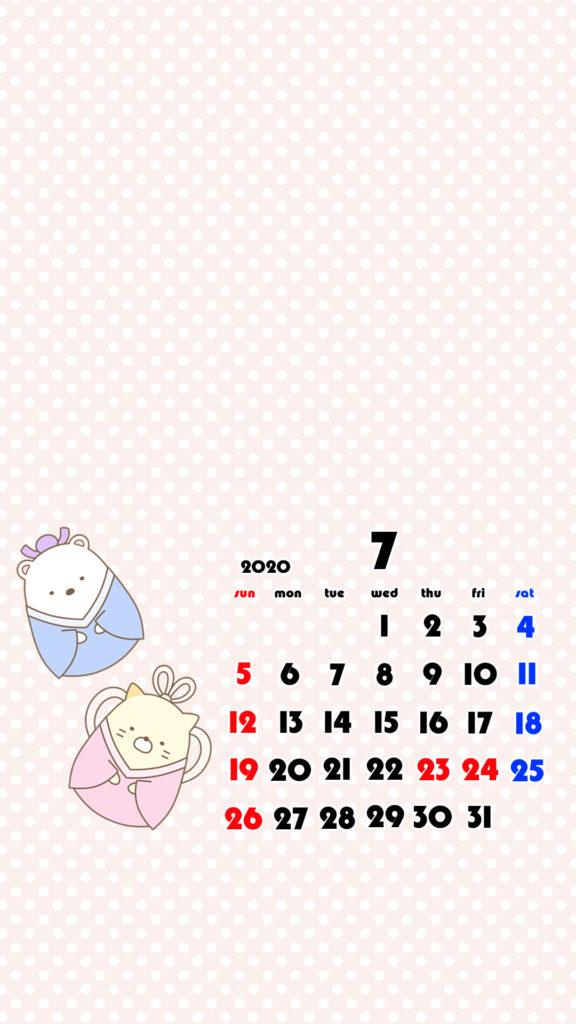 すみっこぐらし風 2020年7月 しろくま ねこ スマホ壁紙待ち受けカレンダー iPhone用