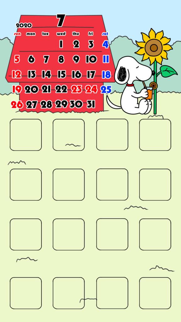 スヌーピー風 2020年7月 スマホ壁紙待ち受けカレンダー iPhone用