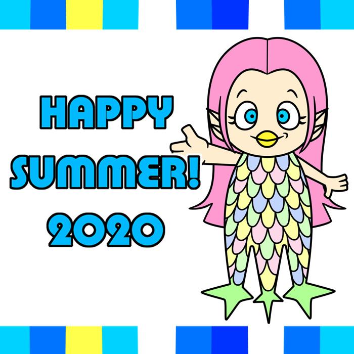 暑中見舞い ラインスタンプ メール 無料ダウンロード アマビエ 2020年 令和2年