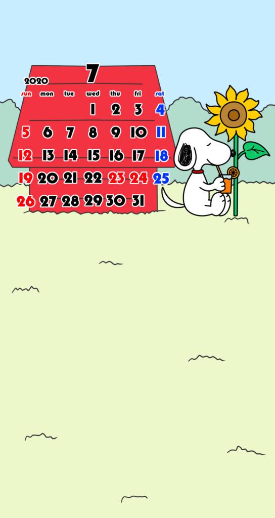 スヌーピー風 2020年7月 スマホ壁紙待ち受けカレンダー Android用