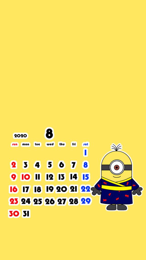 ミニオンズ風 2020年8月 スマホ壁紙待ち受けカレンダー Android用
