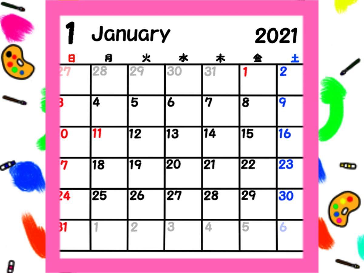 2021年 シンプル月間カレンダー 背景透過 日曜始まり 無料ダウンロード・印刷
