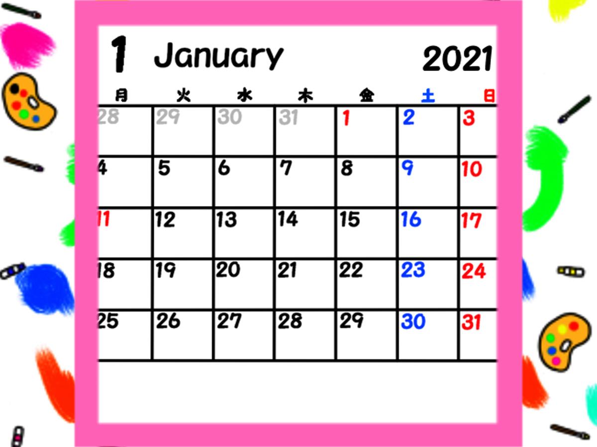 2021年 月間カレンダーシンプル 背景透過 月曜始まり 無料ダウンロード・印刷
