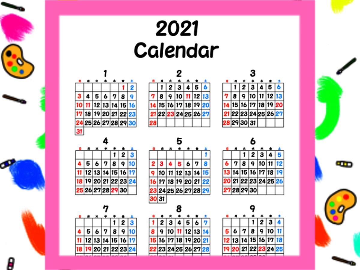 2021年 年間カレンダー 背景透過シンプル 無料ダウンロード・印刷