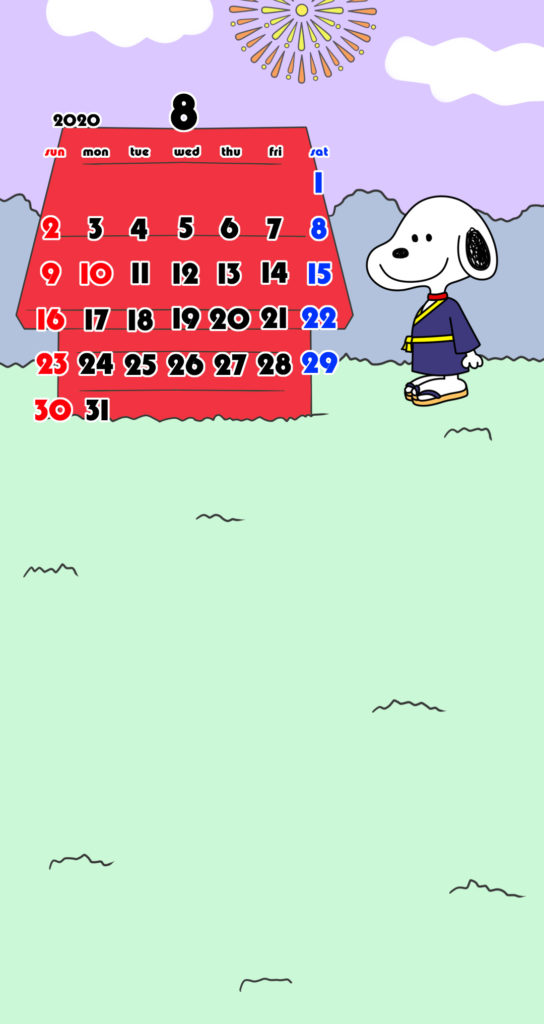 スヌーピー風 2020年8月 スマホ壁紙待ち受けカレンダー Android用