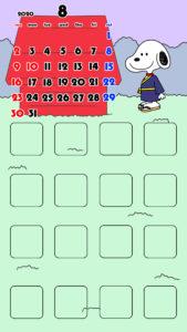 スヌーピー風 2020年8月 スマホ壁紙待ち受けカレンダー iPhone用