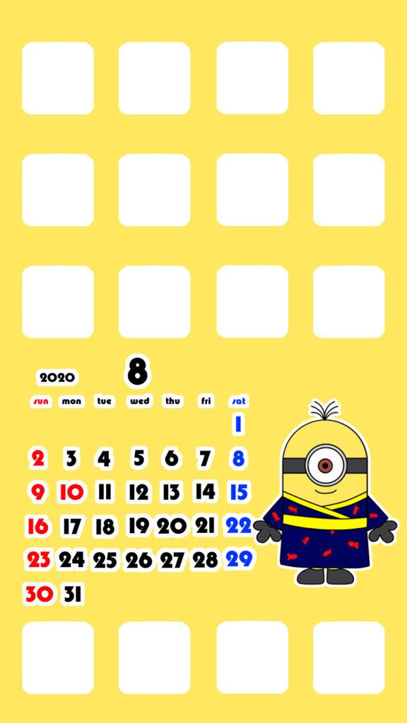 ミニオンズ風 2020年8月 スマホ壁紙待ち受けカレンダー iPhone用