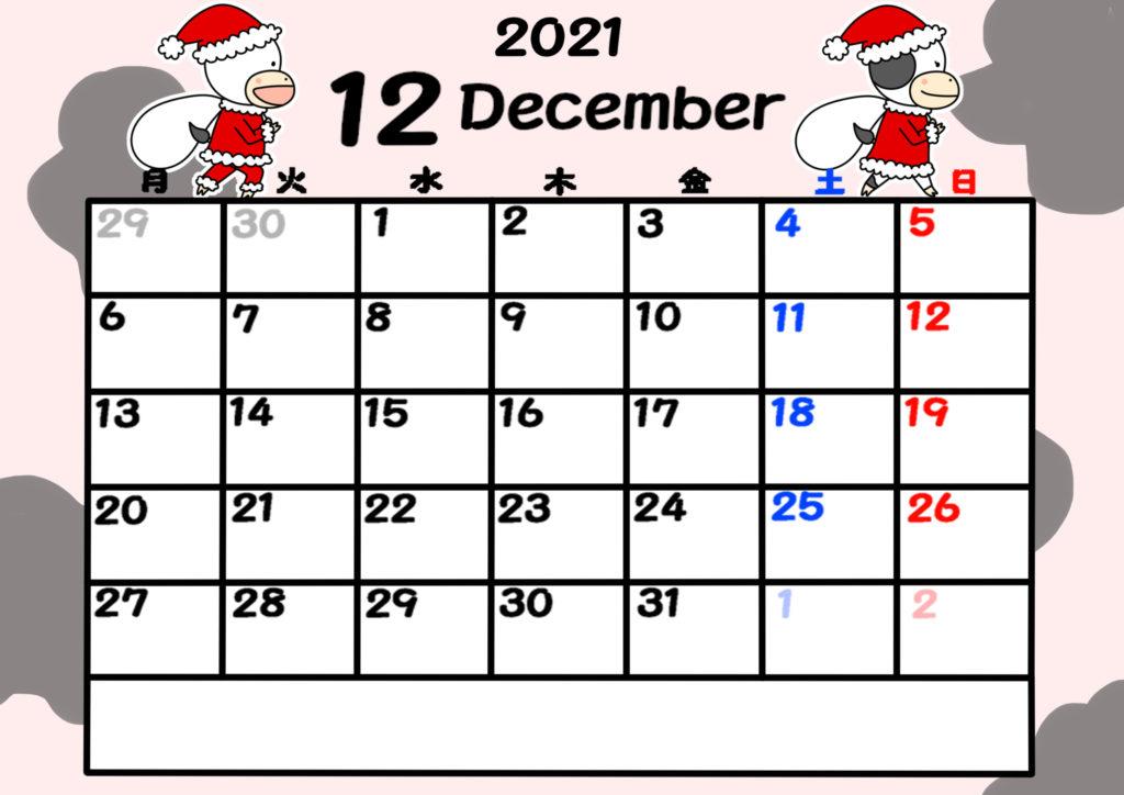 2021年カレンダー 無料ダウンロード 干支 動物 月曜始まり 令和3年12月