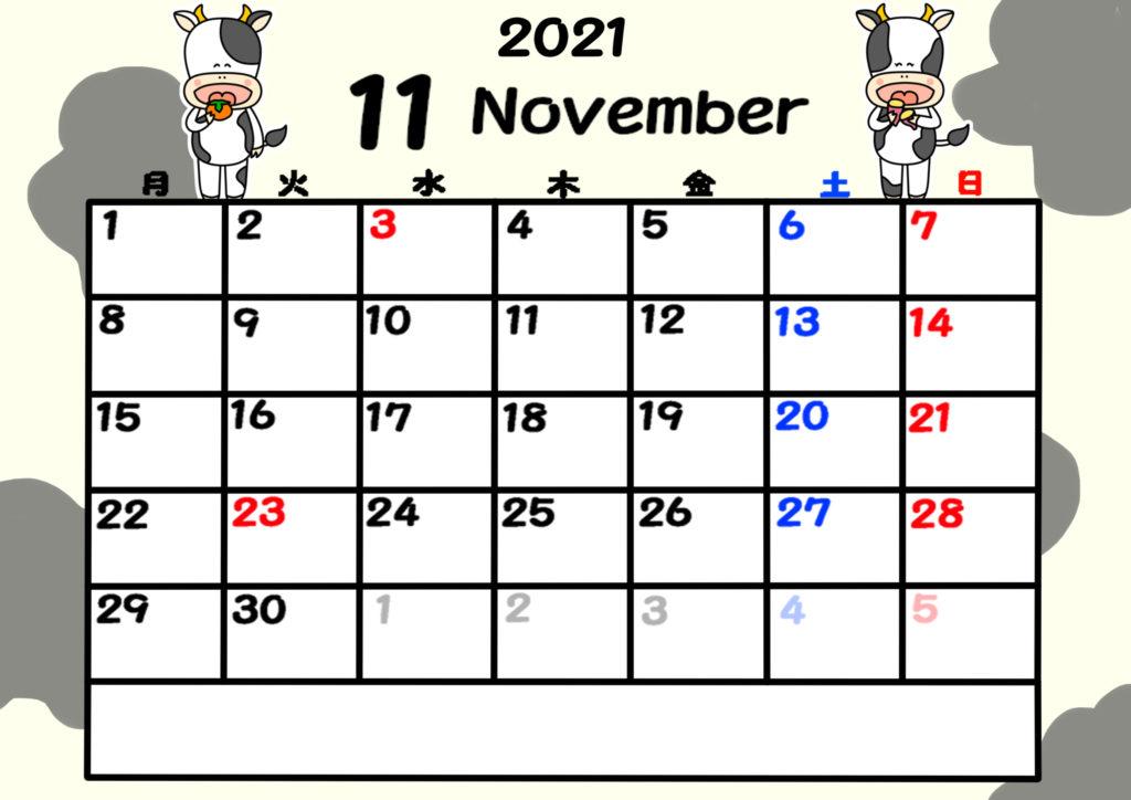 2021年カレンダー 無料ダウンロード 干支 動物 月曜始まり 令和3年11月
