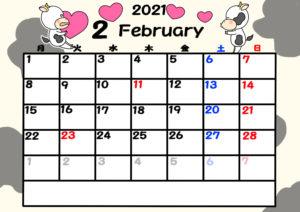 2021年カレンダー 無料ダウンロード 干支 動物 月曜始まり 令和3年2月