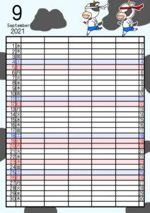 2021年家族カレンダー 無料ダウンロード 干支 動物 5人用 令和3年9月