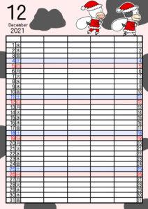 2021年家族カレンダー 無料ダウンロード 干支 動物 5人用 令和3年12月