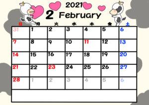 2021年カレンダー 無料ダウンロード 干支 動物 日曜始まり 令和3年2月