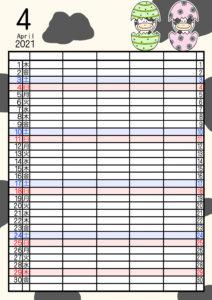 2021年家族カレンダー 無料ダウンロード 干支 動物 5人用 令和3年4月
