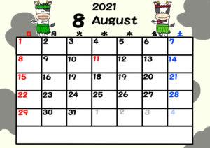 2021年カレンダー 無料ダウンロード 干支 動物 日曜始まり 令和3年8月