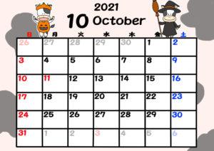 2021年カレンダー 無料ダウンロード 干支 動物 日曜始まり 令和3年10月