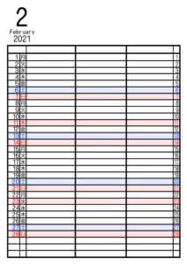 2021年家族カレンダー シンプル 背景透過PNG形式 3人用 2月