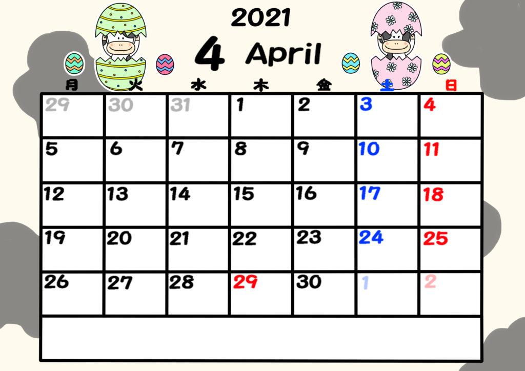 2021年カレンダー 無料ダウンロード 干支 動物 月曜始まり 令和3年4月