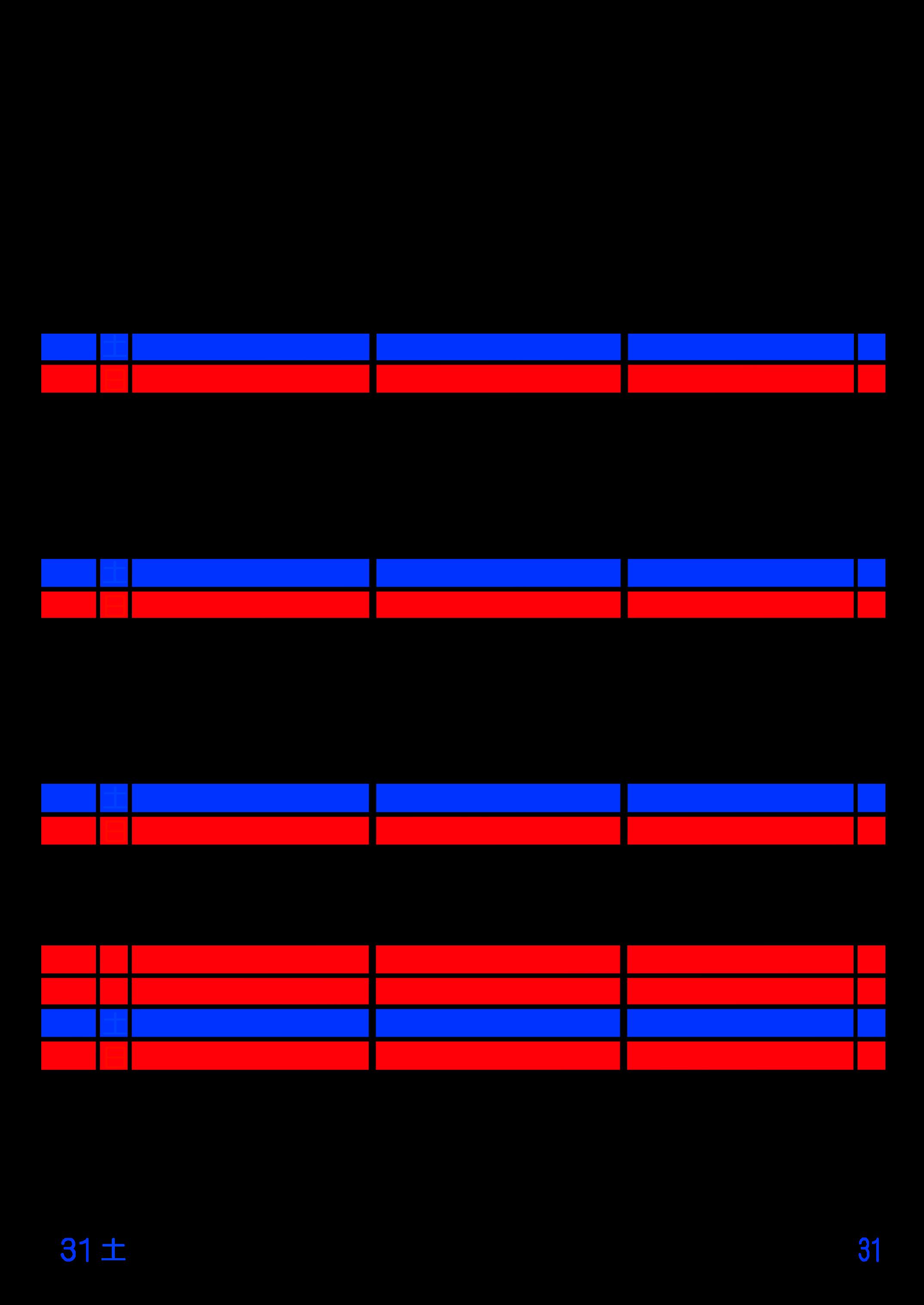 2021年家族カレンダー シンプル 背景透過PNG形式 3人用 7月