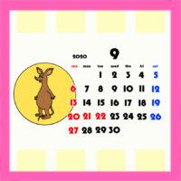 ムーミン風 2020年9月用待ち受けカレンダー スマホ壁紙無料ダウンロード