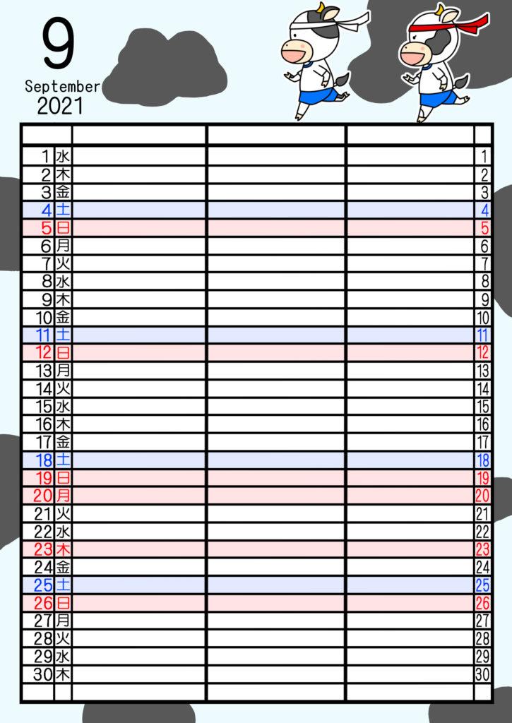 2021年家族カレンダー 無料ダウンロード 干支 動物 3人用 令和3年9月