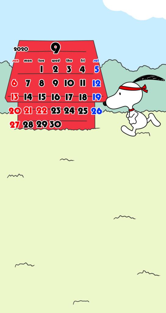 スヌーピー風 2020年9月 スマホ壁紙待ち受けカレンダー Android用
