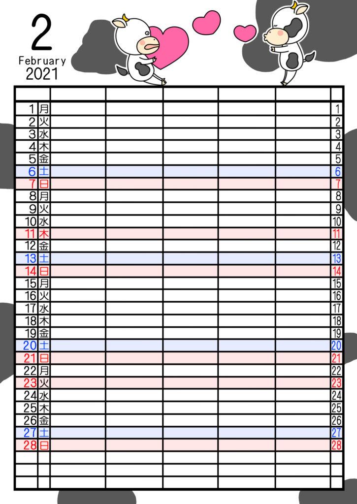 2021年家族カレンダー 無料ダウンロード 干支 動物 5人用 令和3年2月