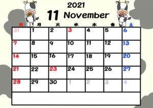 2021年カレンダー 無料ダウンロード 干支 動物 日曜始まり 令和3年11月
