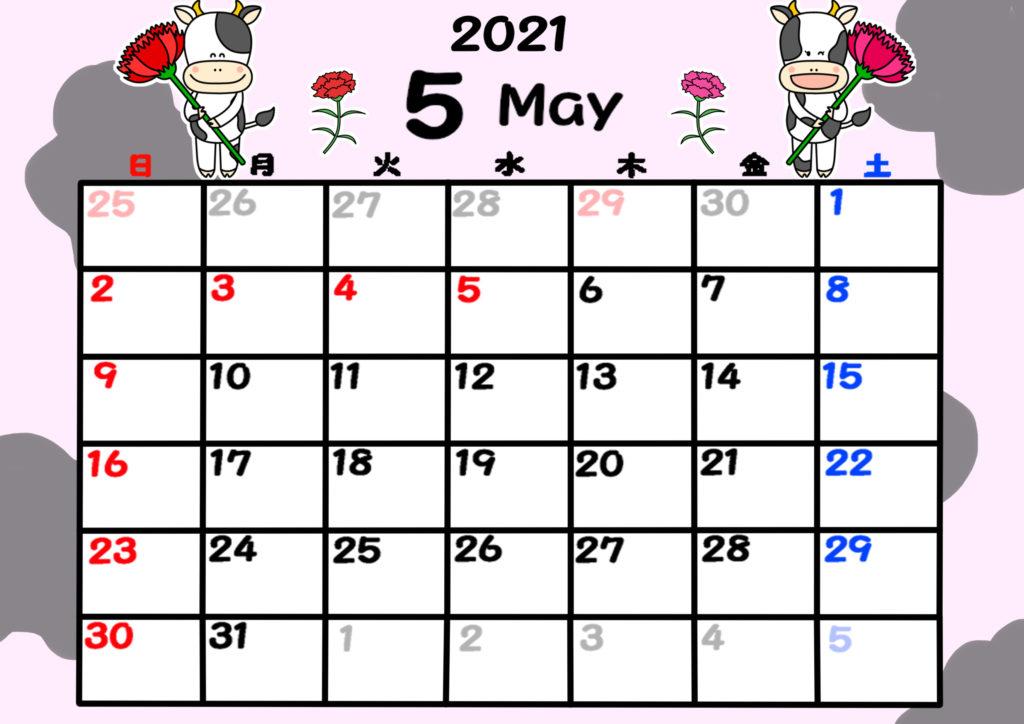2021年カレンダー 無料ダウンロード 干支 動物 日曜始まり 令和3年5月