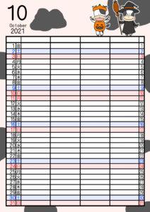 2021年家族カレンダー 無料ダウンロード 干支 動物 4人用 令和3年10月
