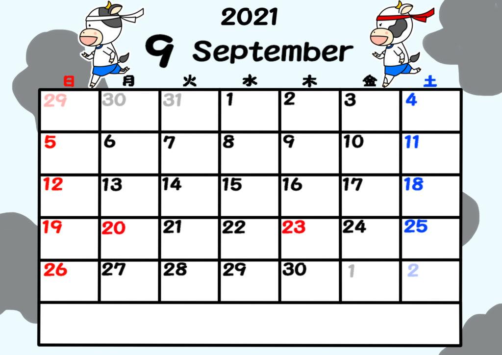 2021年カレンダー 無料ダウンロード 干支 動物 日曜始まり 令和3年9月