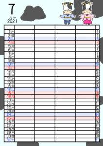 2021年家族カレンダー 無料ダウンロード 干支 動物 4人用 令和3年7月