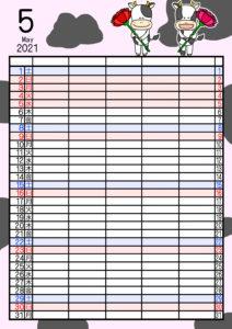 2021年家族カレンダー 無料ダウンロード 干支 動物 5人用 令和3年5月