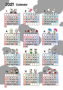 2021年 年間カレンダー 牛 干支 動物 令和3年