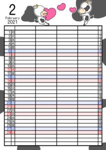 2021年家族カレンダー 無料ダウンロード 干支 動物 4人用 令和3年2月