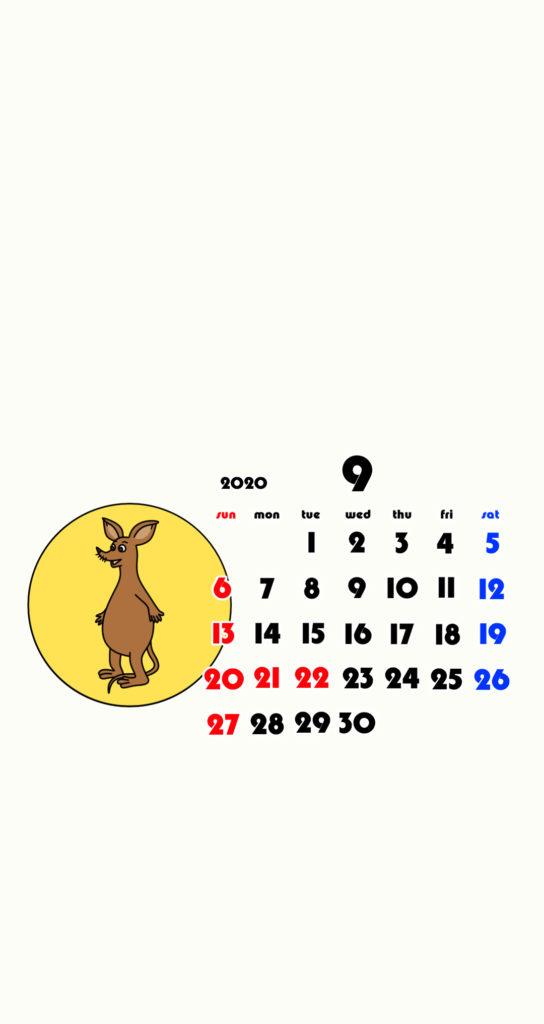 ムーミン風 2020年9月 ムーミン スニフ スマホ壁紙待ち受けカレンダー Android用
