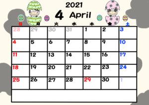 2021年カレンダー 無料ダウンロード 干支 動物 日曜始まり 令和3年4月