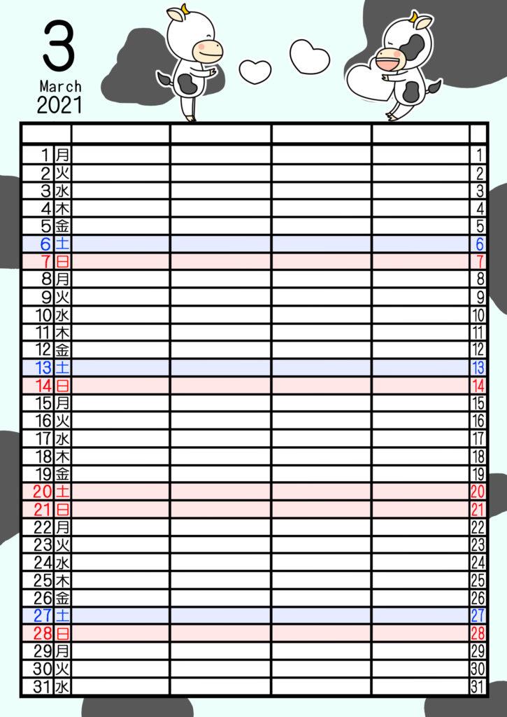 2021年家族カレンダー 無料ダウンロード 干支 動物 4人用 令和3年3月